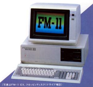 Fm11ex