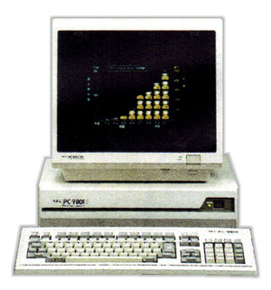 Pc9801e