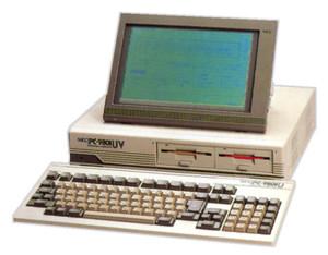 Pc9801uv21