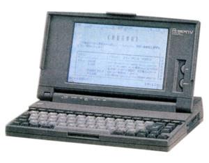 Pc9801nv