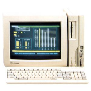 Pc9801ur