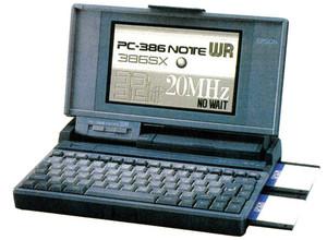 Pc386nwr