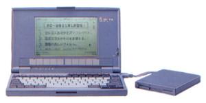 Pc9801nl