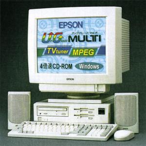 Pc486mv2jvm