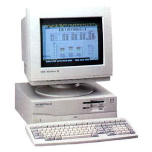 Pc9801bx3