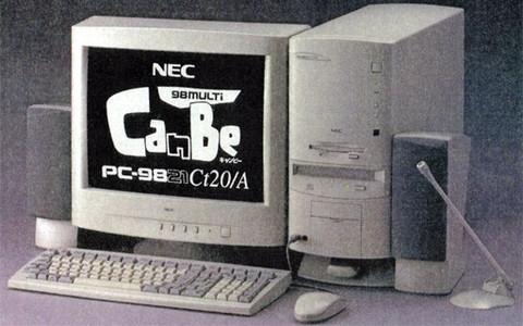 Pc9821ct20