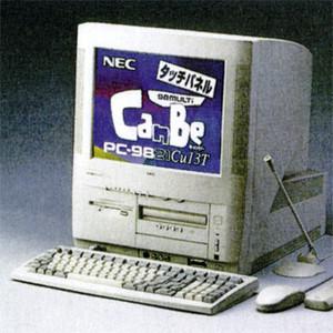 Pc9821cu13tb
