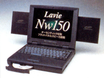 Pc9821nw150_s20k