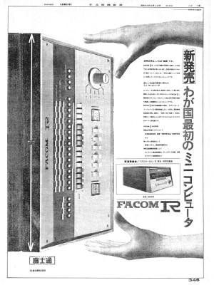 Facomr